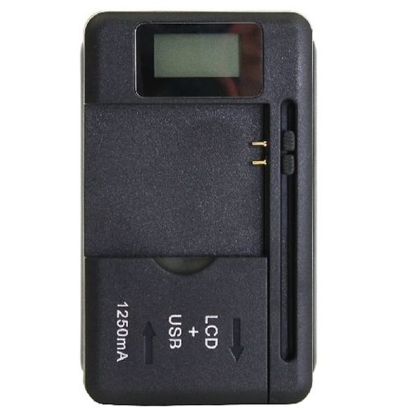 universal charger 12