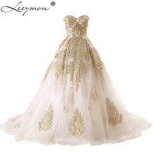 Custom Made Vintage Lace Hot Sale Gold and White Ball Gown Wedding dresses 2017 Bridal Gowns
