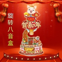 3D puzzle paper model merry go round whirligig carrousel music box cake 2019 Zodiac pig Chinse new year Circus Christmas tree