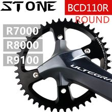 цена Stone 110 BCD Round Chainring For R7000 r8000 r9100 Aero Single Speed 42t 48t 50t 54t 56t 58t 60T tooth Road Bike with Bolts онлайн в 2017 году