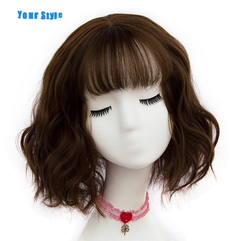 Your Style 43 colors Synthetic Short Wavy BOB Wigs Womens Brown Black  Natural Hair Wigs Female Heat Resistant Fiber(China)