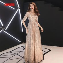 FADISTEE New Vestido De Festa Sweet gold Lace sequins V-neck Long Even