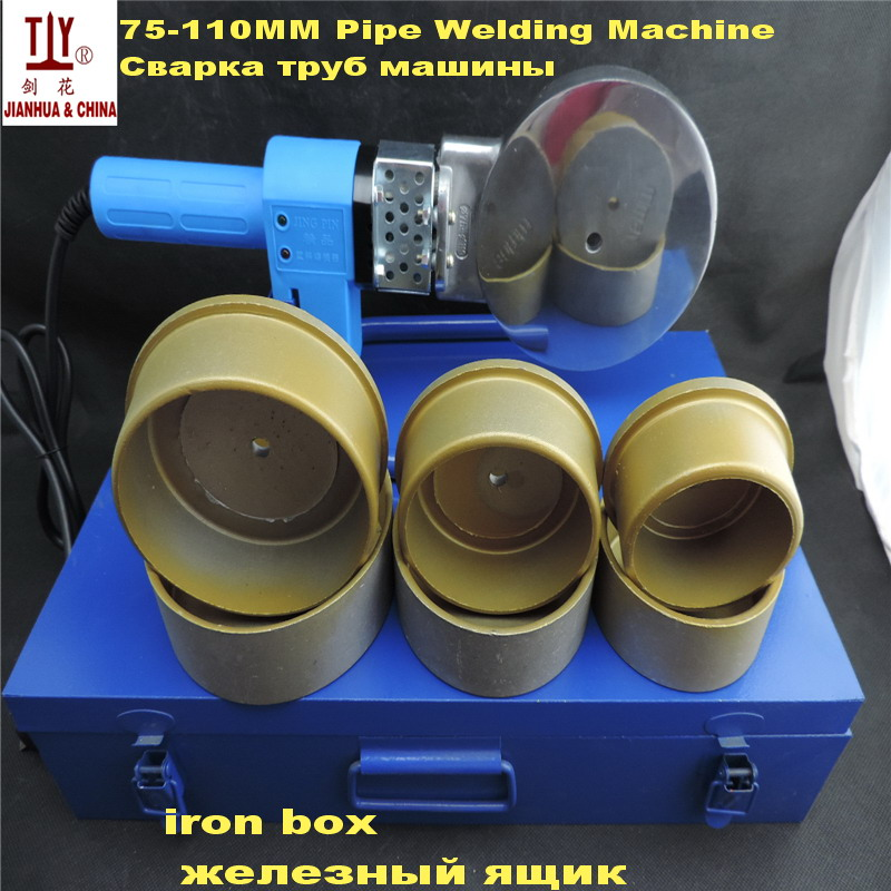 Free shipping AC 220/110V 1200W 1.5m wire PPR heating fuser plastic pipe heat welder, weld tube to 20/25/32/40/50/63/75/90/110mm ems dhl fast shipping 230v 3000w heat element for for heat gun handheld hot air plastic welder gun plastic welder accessories