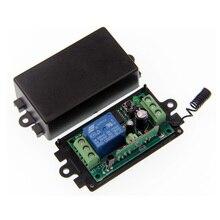 DC 9V 12V 24V 1 CH 1CH RF Wireless Remote Control Switch System Receiver,315/433.92 MHZ