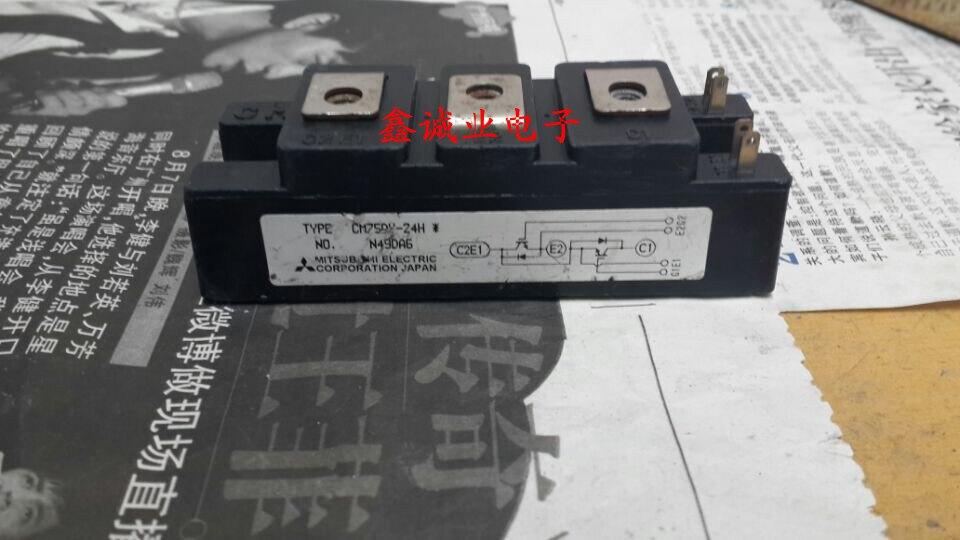 CM50DY-24H CM50DY-28H CM75DY-24H CM75DY-28H IGBT modules 1400VCM50DY-24H CM50DY-28H CM75DY-24H CM75DY-28H IGBT modules 1400V