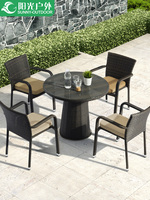 Furniture wicker chair three or five sets of combination table and chairs modern leisure balcony garden garden coffee table