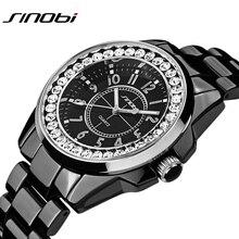 Со стразами Sinobi Роскошные Сталь кварцевые часы Для женщин часы женские женская одежда наручные часы подарок цвет серебристый, Золотой 2016 Relojes Mujer