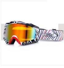 North Wolf Ski Goggles Double Anti-fog   Skiing Glasses Snow  Sports Ski  Clear Lens Mountaineering Mirror Snowmobile Goggle