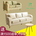 Special cloth art sofa, double small family sitting room list three people who contracted booth sofa combination American cafe