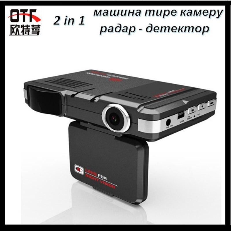 "2 in 1 Car DVR Camera Radar Detector HD 720P 30FPS <font><b>2.0</b></font>""LCD Russian voice G-sensor Video Recorder"