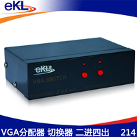 Original 2 in 4 out VGA Switcher splitter with remote control EKL 214