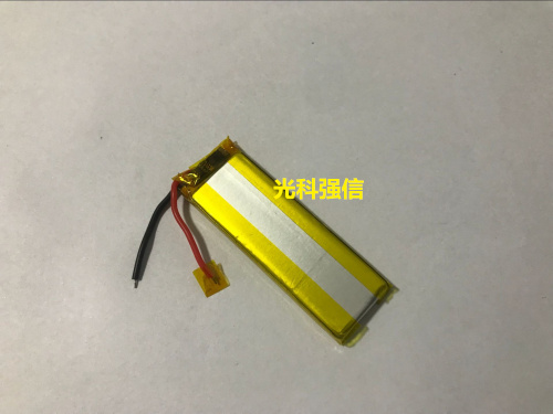 <font><b>3</b></font>.7v li po li-ion <font><b>batteries</b></font> lithium polymer <font><b>battery</b></font> <font><b>3</b></font> <font><b>7</b></font> <font><b>v</b></font> lipo li ion rechargeable lithium-ion for 432058 950MAH image