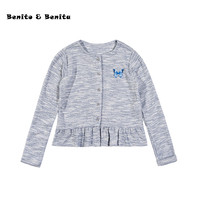 Benito Benita Girl S Cotton Knit Coat Casual Style