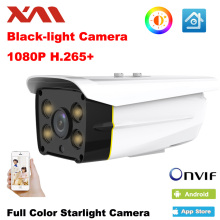 XM H.265 Black Light 1080P  Full Color 4 Lights Automatically Brighten AI Warm Light Sony 307 Outdoor Waterproof IP Camera