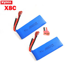2pcs lot SYMA X8 X8C X8C 1 X8W font b battery b font 7 4 V