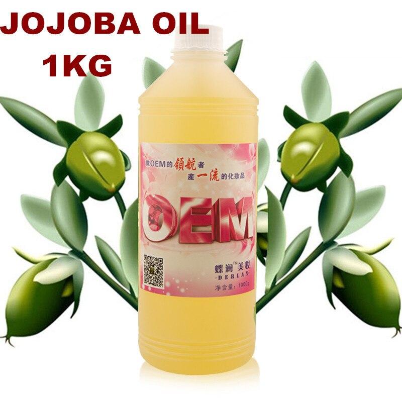 1kg Jojoba Oil Base Massage Essential Oil 1000ml Moisturizing Anti Aging Free Shipping