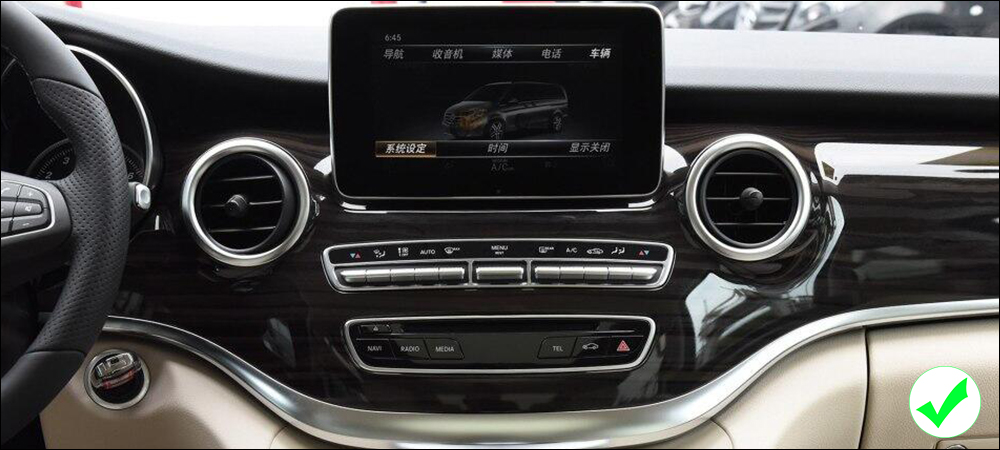 Car Radio 2 din GPS Android Navigation ForMercedes Benz V Class 2015-2019  AUX Stereo multimedia touch screen original style9