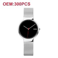 OEM Make Your Brand Wrist Watch Customized Logo Private Label Custom Women Watch Waterproof Stainless Steel Personalize Watches