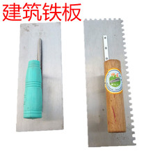 Good quality of high-grade plastic wear plate of cement mud trowel knife wipe clay sand plate construction paint tools