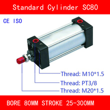 CE ISO SC80 Air Cylinders Mini Valve CE ISO Bore 80mm Strock 25mm to 300mm Stroke Single Rod Double Acting Pneumatic Cylind