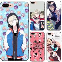 Lembut TPU Case Kartun Keren Yuri On Ice Yuri Plisetsky untuk Apple Iphone 4 4 S 5 5 S SE 6 6 S 7 7 Plus X XS Max XR(China)