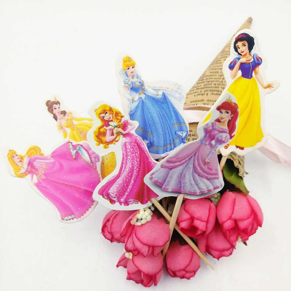 ディズニープリンセス誕生日パーティーの装飾用品子供ガール使い捨て食器テーブルクロスプレートカップバナーベビーシャワーセット
