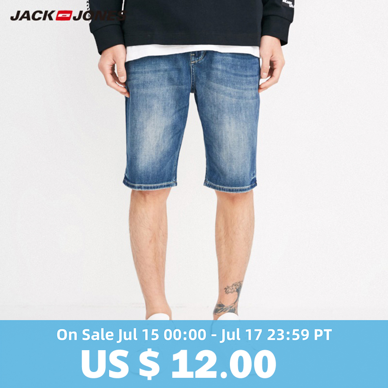 Jack Jones JackJones Men's Fading Denim Shorts J 218243520