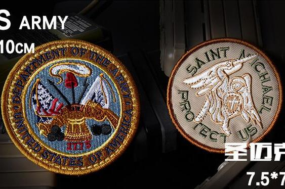 U.S Army Patch Embroidery Saint Michael US Project Tactical Patch Military Combat Armband Cloth Morale Badge 2pcs