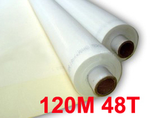 Free shipping 5 meters (5 yards) Cheap and discount  48T 120M polyester silk screen printing mesh 127cm width fast free shipping discount 10pcs screen printing butterfly hinge clamps wholesale 2 thickness perfect registration