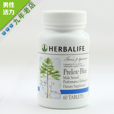 herbalife prelox blue price