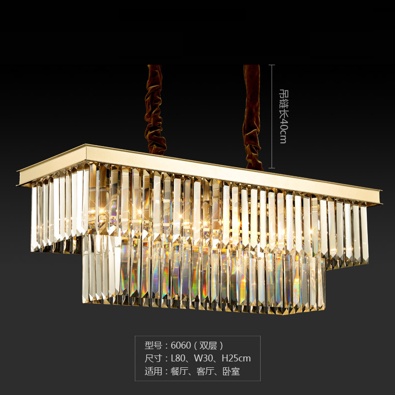 Modern Crystal Chandelier Light for dining room led crystal chandeliers Square lamp rectangle living room lights curtain lights