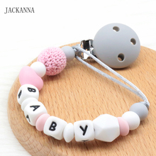 Silicone Pacifier Holder Chain Personalized Name Nipple Chain Food Grade Baby Teething Chain Infant Newborn Baby Pacifier Clips