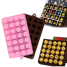 Emoji Cake Mold Chocolate Silicone Baking Accessories Tools Fondant Candy DIY Molds