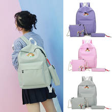 2018 Latest Children's Wear 3 Pcs Waterproof Girl School Bags For Teenagers Backpack Shoulder 3 Colours(China)