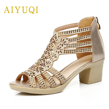 лучшая цена AIYUQI 2019 new geuine leather female comfortable sandals rhinestones breathable fashion female sandals handmade shoes women