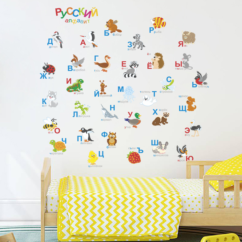 Russian Alphabet Wall Stickers Bedroom Russia Cartoon Animals Letters Decor For Kids Room Nursery School PVC DIY Art Decals