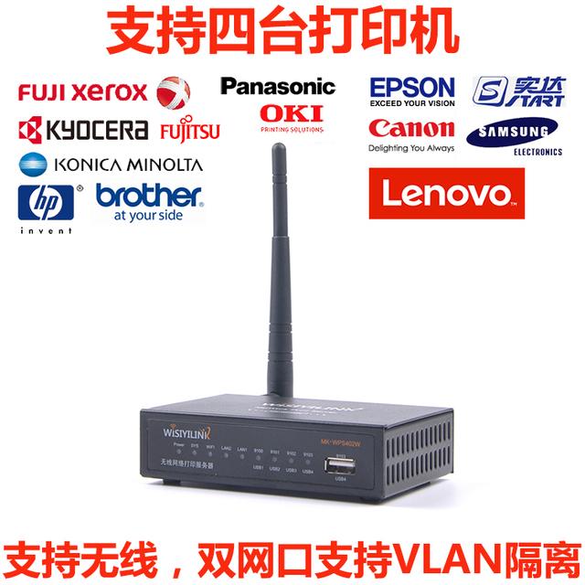 Multi-função de servidor de impressão sem fio WIFI compartilhamento de impressora 4USB porto suporta quatro impressoras