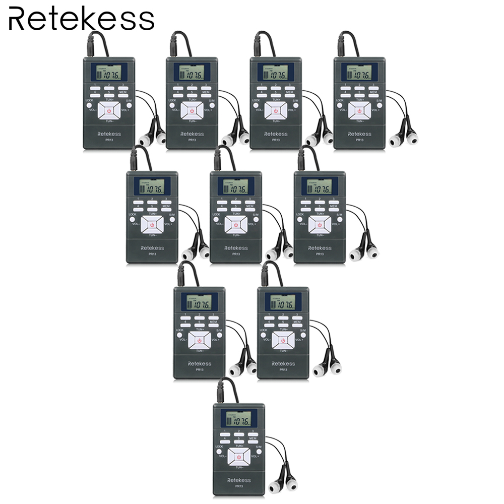 10pcs retekess pr13 dsp radio portable fm radio receiver pocket radio for large meeting