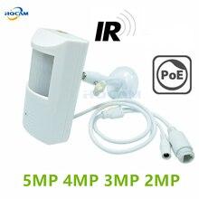 HQCAM POE Covert IR CUT 940nm IR PoE IP Kamera Audio PIR Cam H.265/H.264 2MP 3MP 4MP 5MP XMEYE verdeckte 5MP IP Kamera Metall stent