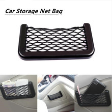 Vehicle Seat Back-to-Back Storage Net Bag for Nissan Sunny March Murano Geniss,Juke,Almera qashqai Car Accessories