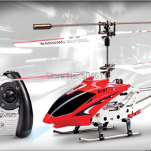 Syma S107G IR 3-channel RC Single-blade Remote Control Helic
