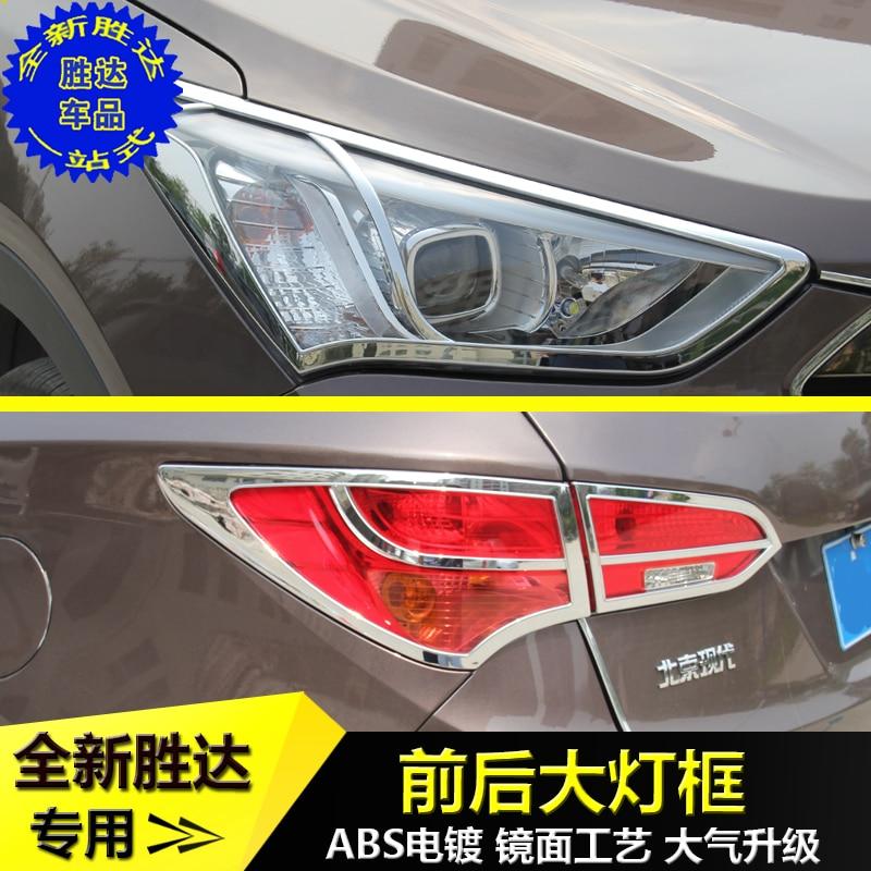 ABS Chrome Front Rear Trunk Headlight Tail Light Lamp Cover Trim Styling Garnish For Hyundai Santa Fe IX45 2013 2014 2015 2016