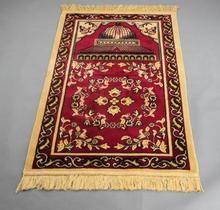 New Jacquard Islamic Muslim Prayer Mat Salat Musallah Prayer Rug Tapis Carpet Tapete Banheiro Islamic Praying Mat 70*110cm