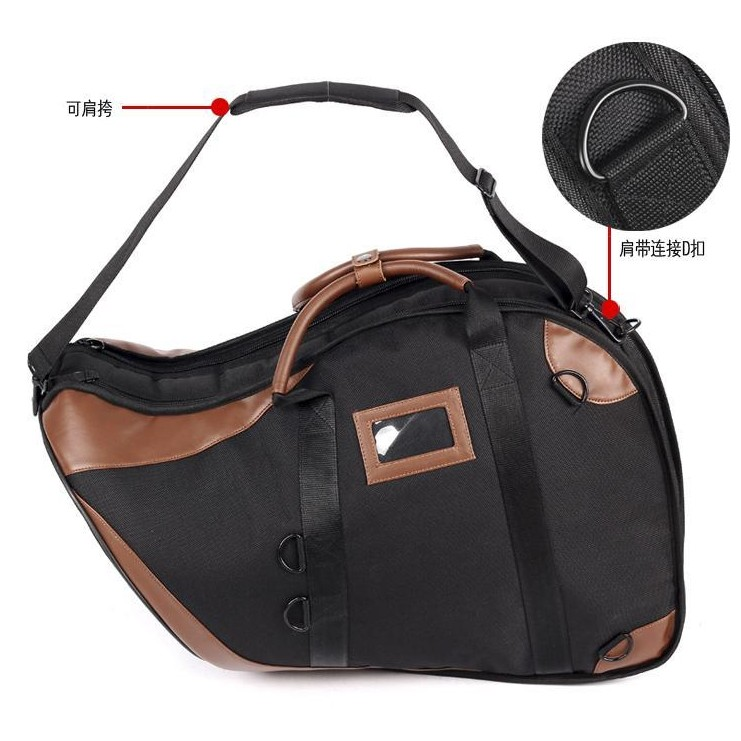 One piece horn musical instrument portable bag cover thickening sponge tube bag horn bag free shipping one horn double row 4 key single french horn fb key french horn with case surface gold lacquer professional musical instrument
