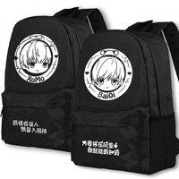 China Manga Backpack for Boys Girls Shoulder Bag