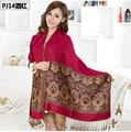 Free Shipping!! Bohemian Fringe Women's Cashmere Pashmina/Silk Shawl Scarf Wrap