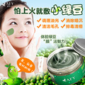 AFY Mung Bean Slurry Facial Mask 120g Blackhead Acne Remover Shrink Pores Whitening Oil Control Face Mask