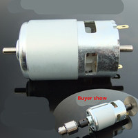 Double Shaft 775 DC Motor Ball Bearing Motor Power 100W Taiwan Saw Bench With Fan Mill