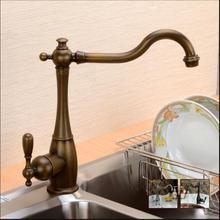 Новое поступление высокое качество бронзовый готовые общей меди однорычажный горячей и холодной кухонный Кран раковина кран
