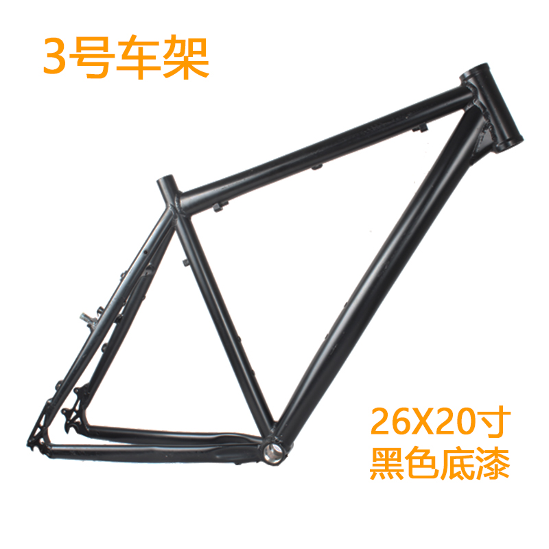 cool price 26 18 20 INCH ALUMINUM V disc brake alloy high quality mtb bicycle frame aluminum alloy disc brake 8 9 10 68mm 26 17 42 52mm headset bicycle frame